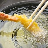 船盛 縁月のおすすめ料理3