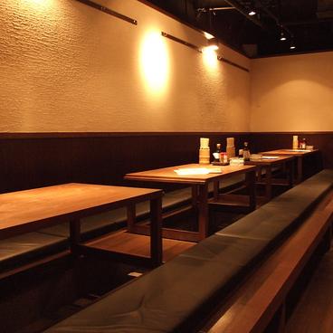 ごらん 武蔵小杉店の雰囲気1