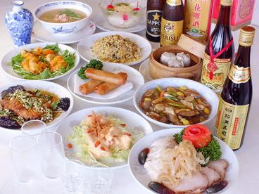 福生的中華食堂 50 フィフティのおすすめ料理1