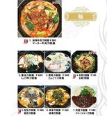 中華料理 刀削麺 雲隆のおすすめ料理2