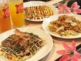 いちげん屋のおすすめ料理3