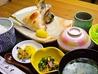 割烹寿司 山幸のおすすめポイント2