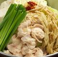 料理メニュー写真もつ鍋(醤油/味噌/塩)1人前 各
