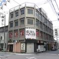 JR・名鉄・近鉄名古屋駅[徒歩5分]モード学園の建物を目印にその裏にございます☆1階ですので気づきやすい立地です☆酒と和みと肉と野菜名駅店!