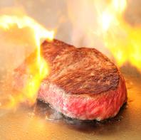★口福を呼ぶこだわりの伊万里牛★黒毛和牛ももステーキ