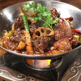 中華料理 刀削麺 雲隆のおすすめ料理3