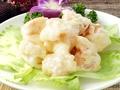 料理メニュー写真海老と特製マヨネーズ