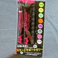 【呑み会の強いミカタ「JOKER」販売♪】