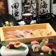 寿司と日本酒 銀座 壱八 いちばちのおすすめ料理1