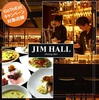 DiningBar JIM HALL ダイニングバージムホール