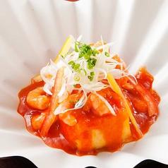 料理メニュー写真海老と豆冨のチリソース