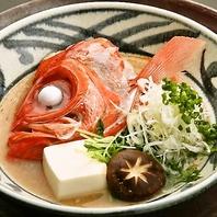 京橋の人気居酒屋~蒸し・焼き・揚げへのこだわり~