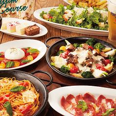 プロント PRONTO 松山大街道店のおすすめ料理1