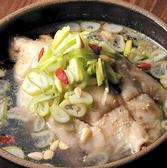 マビの台所 南1条店のおすすめ料理2