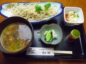 そば処 和田のおすすめ料理2