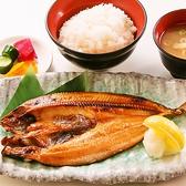 まるかみ水産 代々木上原店のおすすめ料理3