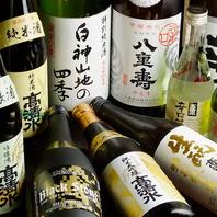 【店主厳選】秋田の地酒