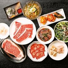 韓国料理 マルキム 栄店の写真