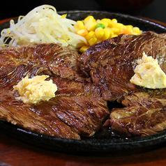 ステーキハウス テキサス 東伏見店のおすすめ料理1