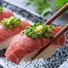 ミートティーク MEAT TIQUE 新宿東口店のおすすめポイント1