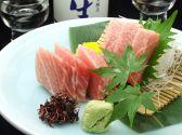 大衆割烹 あそう 新宿のおすすめ料理2