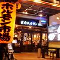 町田駅から徒歩5分109の裏ドトールコーヒー並びセブンイレブン横路地入り焼き肉ホルモン神田商店!!
