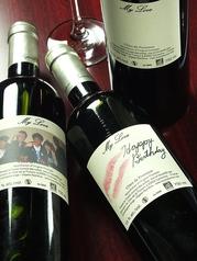 料理メニュー写真自筆メッセージや写真を貼り付けたオリジナルワイン