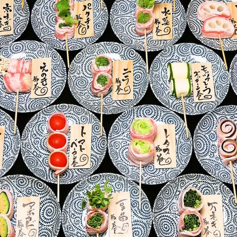 徳島 個室居酒屋 野菜巻串屋 うず巻