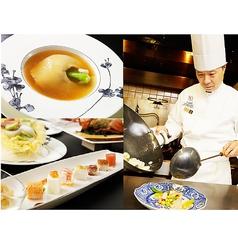 中国料理 古稀殿 グランドプリンスホテル高輪の写真