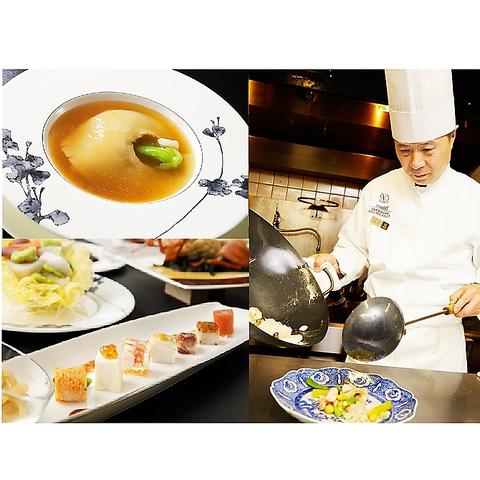 新鮮な魚貝類などの凝縮した美味が光る広東料理。