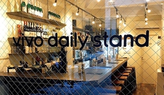 vivo daily stand 西荻窪店の写真