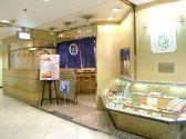 築地玉寿司 ペア銀座店の雰囲気3