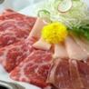 Japanese Cuisine 菜な 春吉店のおすすめポイント3
