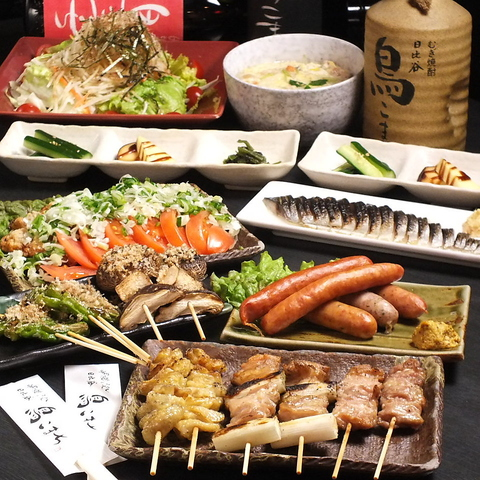 【各種ご宴会】はコレで★2H飲放題付きコースは3000円、3500円、4000円の3種 ※各税抜