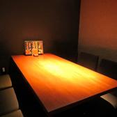 個室居酒屋 椿 つばき 浜松店の雰囲気2