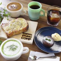 COFFEE STUDIO COMP コーヒースタジオ コンプの写真