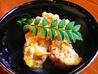 お食事処 永吉のおすすめポイント1