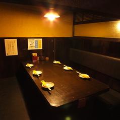 人気のBOX席は4~6名様のご利用が可能◎仲の良い友人や、合コン、飲み会にピッタリなご宴会プランは、最大3時間飲み放題付で2980円~多数ご用意しております。ご宴会、飲み会、打ち上げなど、さまざまなシーンでぜひご利用下さい!