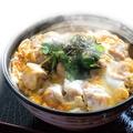 料理メニュー写真鶏次郎の親子丼