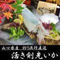 下町割烹 風林火山 ふうりんかざんのおすすめ料理1