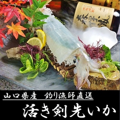 下町割烹 風林火山 福山のおすすめ料理1
