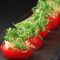 料理メニュー写真【いちおし】トマトスライスとガリ