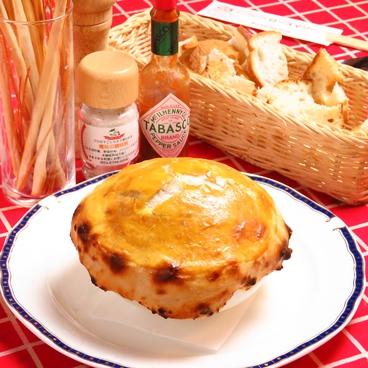 オードブルハウス ローズマリーのおすすめ料理1