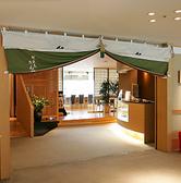熊魚菴たん熊北店 東京ドームホテル店の雰囲気3