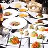 中国料理 珍宴 ちんえんのおすすめポイント2