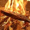 海鮮と鶏の藁焼き わらどり 盛岡大通のおすすめポイント3