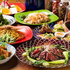 アジアン キュイジーヌ エー オー シー Asian Cuisine A.O.C.のおすすめ料理1