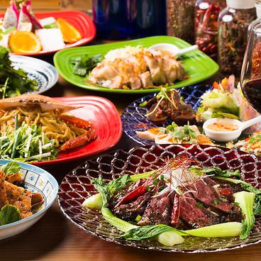 Asian Cuisine A.O.C.のおすすめ料理1