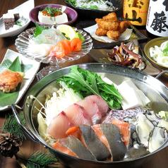 居酒屋 ひなた 姫路駅前店のおすすめ料理1