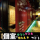 餃子の通販サイト(浜松)